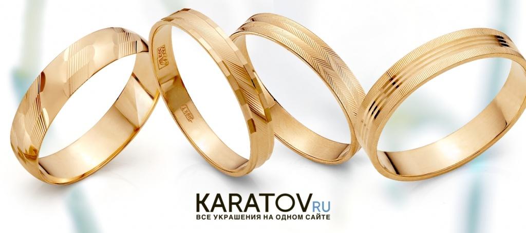 обручальные кольца с алмазной огранкой