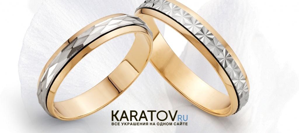 обручальные кольца красноярск